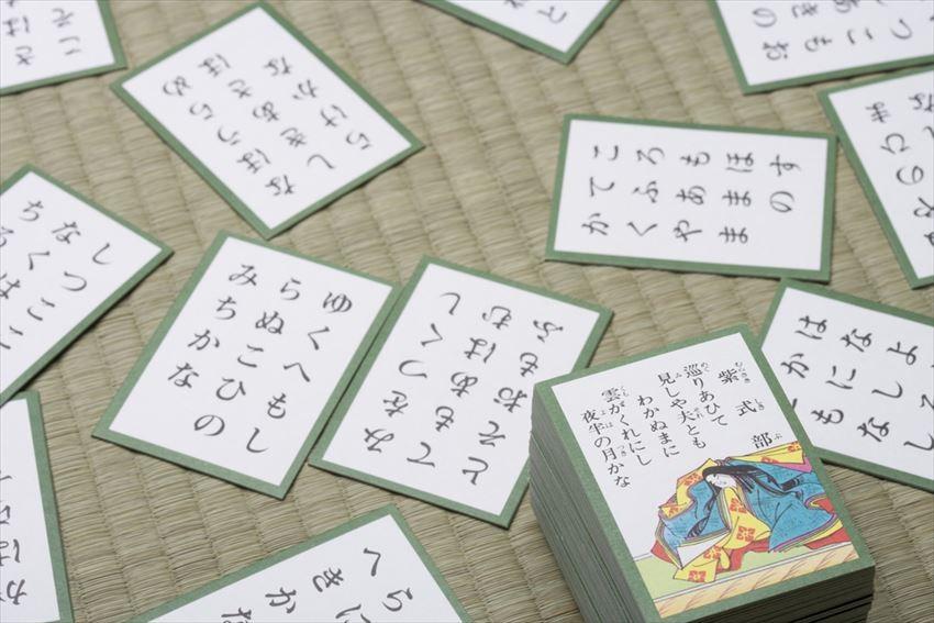 bộ bài Karuta